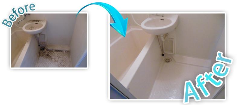 お風呂場掃除の一例